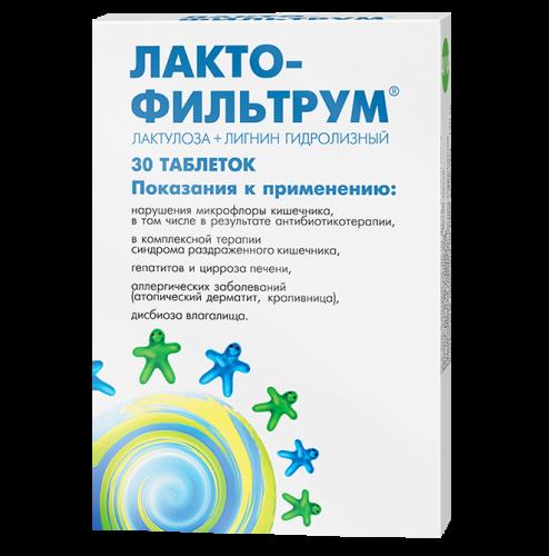 Лактофильтрум при дисбиозе влагалища